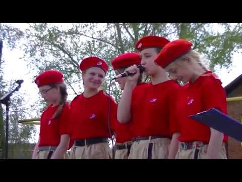 День Победы 2019 Моисеевка Мелекесский район