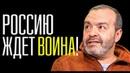 СРОЧНО! ВТОРОГО ШАНСА УЖЕ НЕ БУДЕТ! ШЕНДЕРОВИЧ 14 05 2019