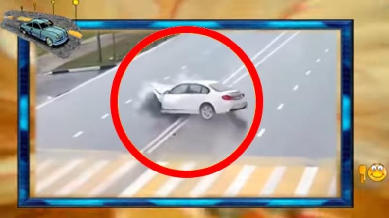 Машины Врезаются в невидимые преграды загадочные видео .Cars crash into invisible barriers