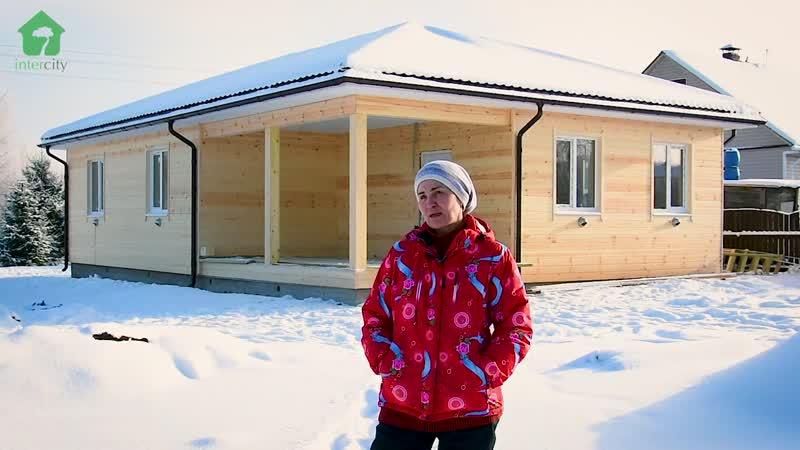 Круглогодичный дачный дом Дили Исмагиловой. Отзыв об ИнтерСити