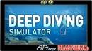 Deep Diving Simulator ► Логово дракона ► Прохождение 9