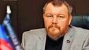 Андрей Пургин на канале АТО Донецк в итернет рации Zello