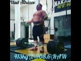 Влад Алхазов тянет 413 кг на 2 раза