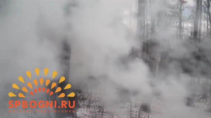 Факел дымовой белый УПЗ арт. ФДБ