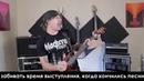 10 классных способов применить дилэй на гитаре JARED DINES RUS
