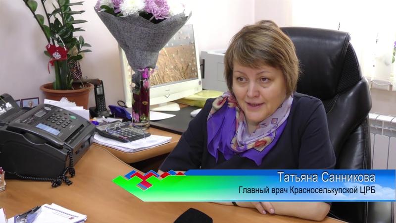 Что нового в Красноселькупской ЦРБ, поздравление главного врача с Днем медицинского работника!