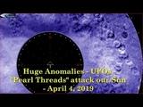 Огромные Аномалии - НЛО -
