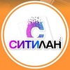 Citylan | Ситилан