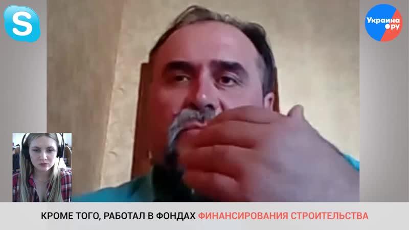 Экономист Охрименко о торгово-экономических отношениях Украины и России
