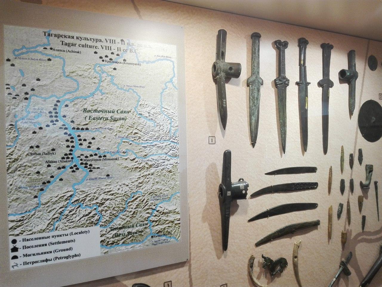 Артефакты из минусинского музея