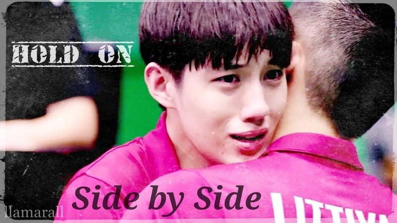 Project S The Series: Side by Side || Yim Dong || Hold On