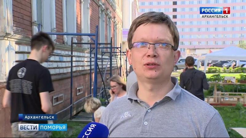 Архангельск впервые принимает участие в «Том Сойер Фесте»