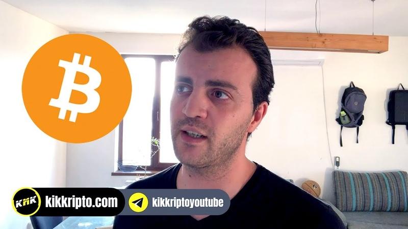 Почему я негативно отношусь к Bitcoin