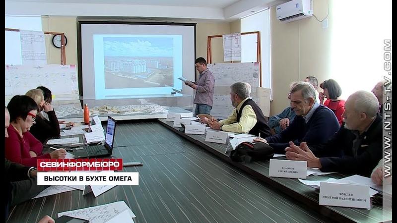 В Севастополе в районе бухты Омега построят 10 этажные жилые дома на месте фисташковой рощи