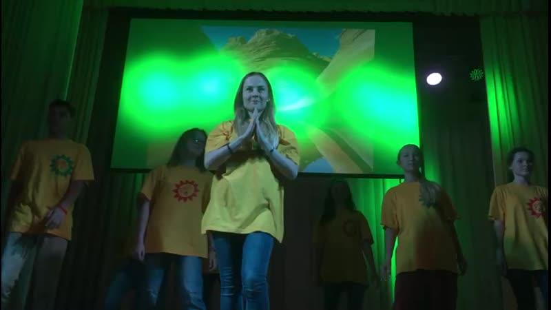 Желтые человечки мама я танцую