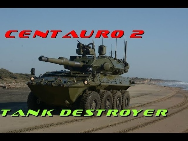 Centauro 2 II MGS 120/105 8x8 anti-tank wheeled armoured vehicle