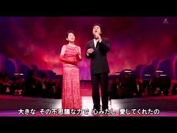 ある愛の詩 布施明・森昌子 Fuse Akira・Mori Masako