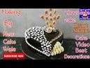 How to make Chocolate cake heart shape fancy decorations cake making by New Cake wala