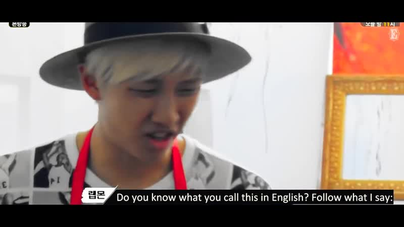 Kim Namjoon something keeps dangling (AHL)