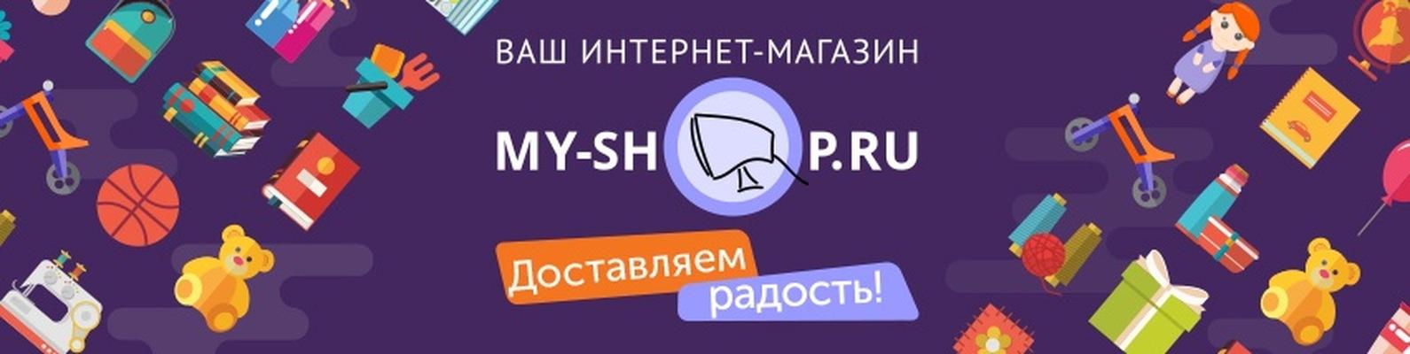 80d4019cbe8 Интернет-магазин My-shop.ru