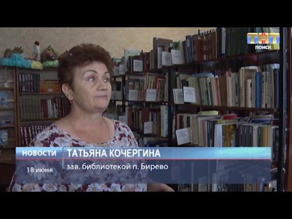 ТНТ-Поиск 56 проектов от округа подано на премию Наше Подмосковье