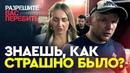 ЗНАЕШЬ, КАК СТРАШНО БЫЛО Бой Шлеменко популярнее боя Емельяненко