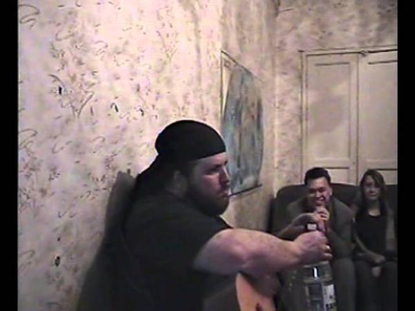 ВАЛЕНТИН ДЖЕК СОХОРЕВ (Медведь-шатунъ) | Квартирник. Live, Саров, 22.04.06.