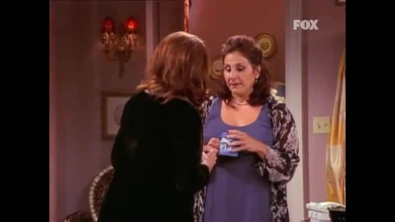 Los secretos de Veronica 1x07