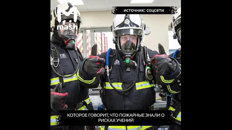 Британский пожарный получит 1 5 миллиона фунтов за потерю руки на учениях
