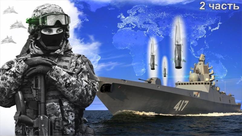 В это мало кто верил. Что есть у российской армии? «Скиф» - безмолвная бездна. 2 часть.