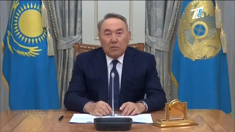 Назарбаев Я остаюсь председателем Совета безопасности