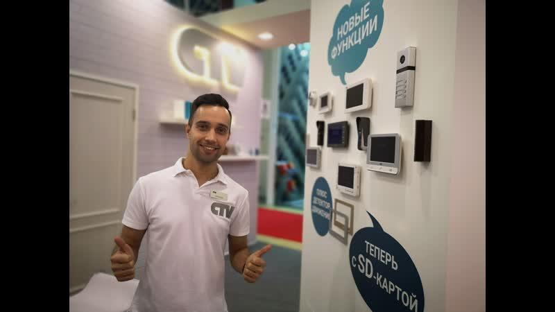 CTV в первый день выставки Securika 2019 - живой репортаж