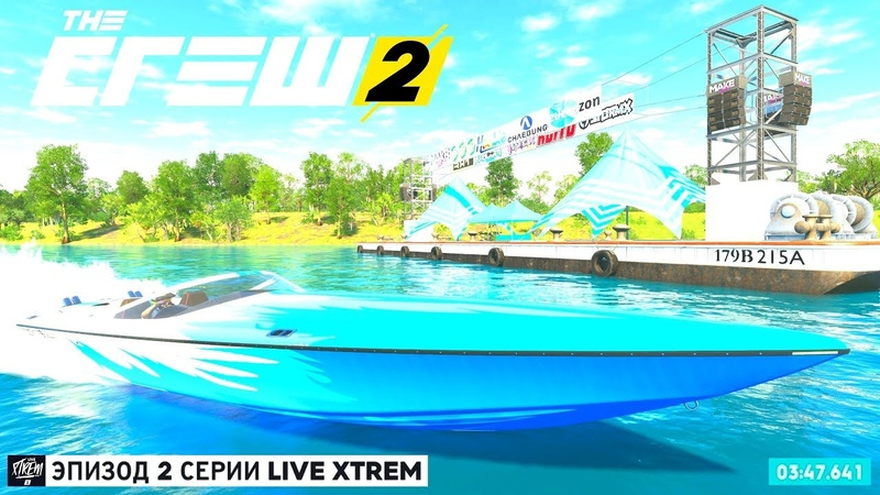 THE CREW 2 GOLD EDiTiON FUN-RACE (LiVE REPLAY) ЭПИЗОД 2 СЕРИИ LIVE XTREM 3.47.641 PART 891 ...