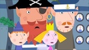 Ben And Holly's Little Kingdom The Elf Submarine Episode 48 Season 1