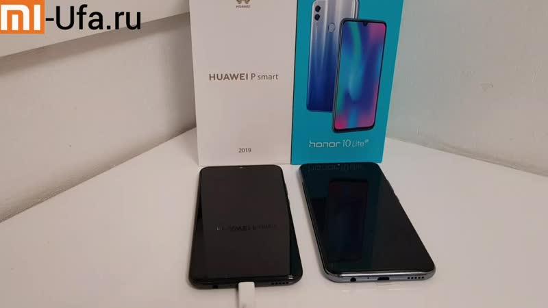 Чем отличается Huawei P Smart 2019 и Honor 10 Lite