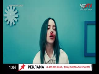 Billie Eilish - bad guy (Europa Plus TV, 23.07.2019) #Hitnonstop