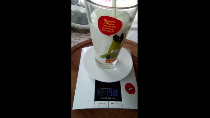 высокобелковый углеводный коктейль с добавлением казеина от