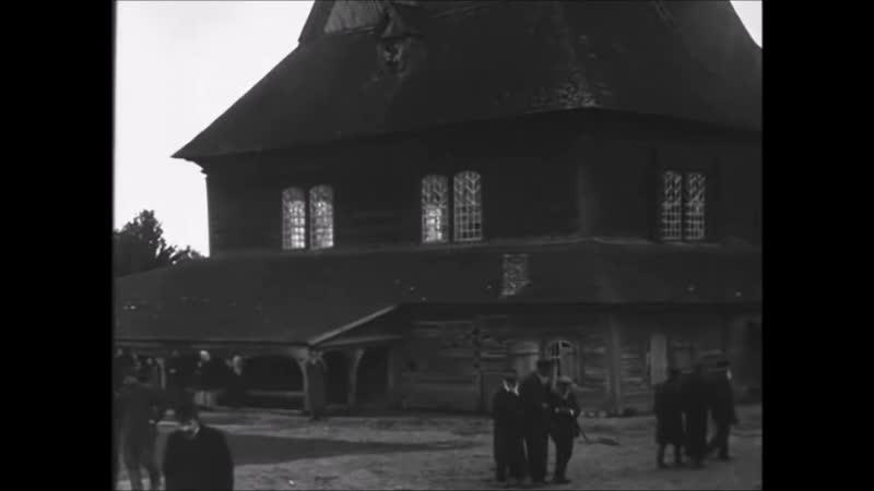 Киносъемка Дубровно 1927 года (х/ф Его превосходительство)