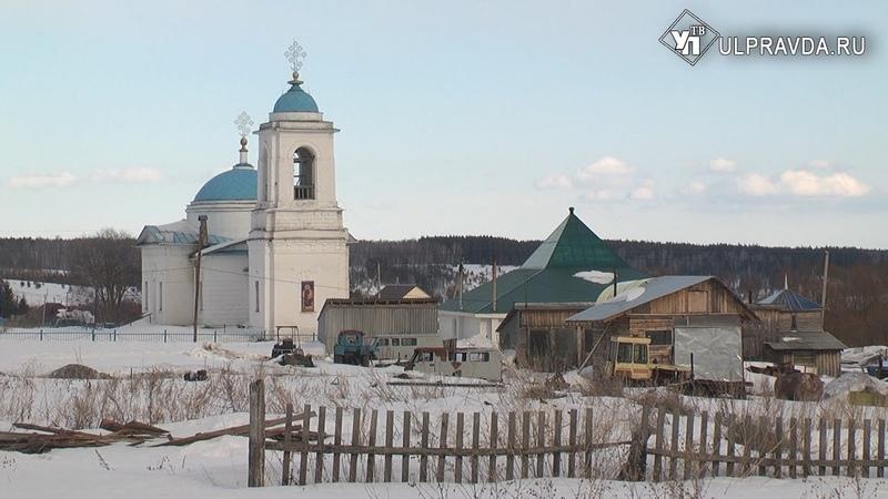 В Ляховке Майнского района принимают тех, кто хочет, но не умеет жить в обществе