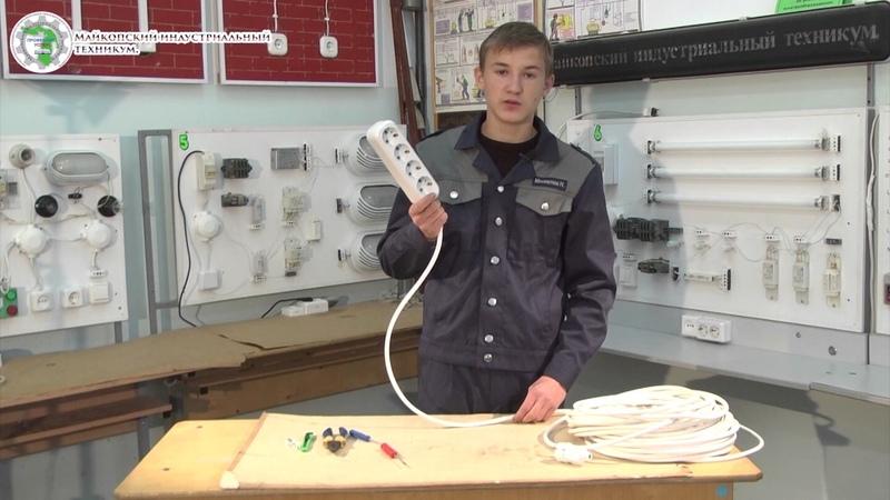 Электроудлинитель своими руками