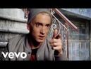 Eminem Look At Me Now ft Brennan Savage 2019