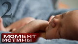 Опекая убиваем ч.2 - Вопиющая халатность органов опеки и попечительства в Новороссийске