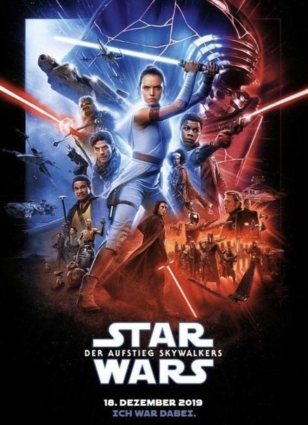 Новый постер блокбастера «Звездные войны: Скайуокер. Восход»