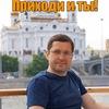 21-23 июня 2019. Сатсанги Нго-Ма в Москве
