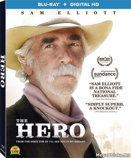 Герой / The Hero (2017/BDRip/HDRip)
