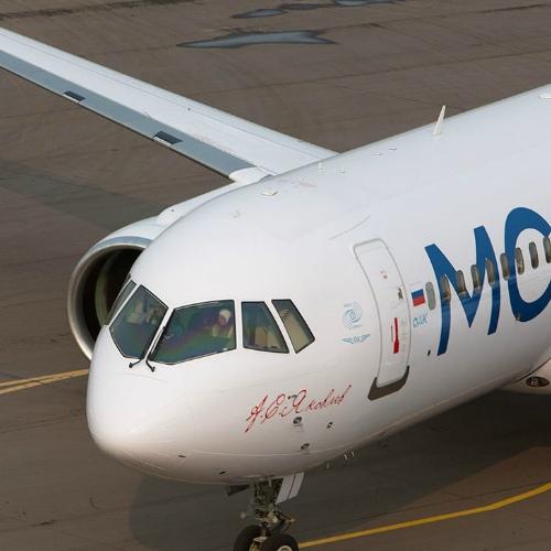 На российский «самолёт будущего» просят выделить еще миллиарды