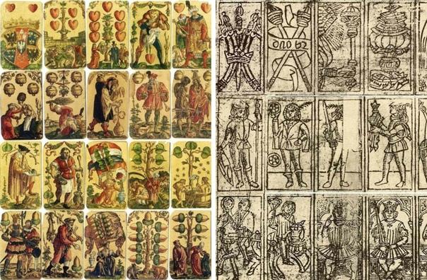ИСТОРИЯ ВЕЩЕЙ: ИГРАЛЬНЫЕ КАРТЫ Знаете ли вы, что дама пик это древнегреческая богиня мудрости Афина, а король треф Александр Македонский Хотя в разные времена персонажи менялись. Было даже