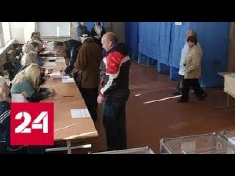 Петр Симоненко результаты выборов не удивили но и не обрадовали Россия 24