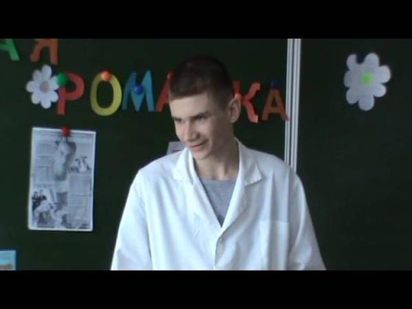 Акция Белая ромашка в филиале Амурского медицинского колледжа в г Райчихинске