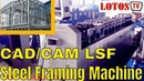 ▷ Steel Frame Roll Forming Machine, CAD/CAM Roll forming Machine , light gauge steel framing ◁